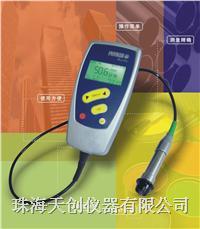铁基统计型高精度膜厚仪 Surfix N