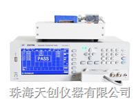 致新500KHz變壓器綜合測試儀ZX2786B ZX2786B