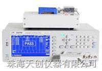 致新24Pin變壓器綜合測試儀ZX2788A-24P ZX2788A-24P