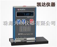 珠海凯达NDT100工件表面粗糙度检测仪 NDT100
