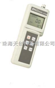 供应多功能任氏3020M电导率测试仪 3020M