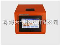 进口机芯SV-5QT多参数机动车尾气分析仪代理销售 SV-5QT