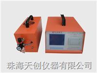 供应圣威SV-5QHD手提式微电脑柴油车尾气分析仪 SV-5QHD