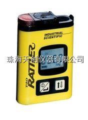 供应进口正品T40极端环境H2S或CO气体检测仪