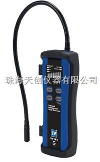 供应原装正品迪孚TIF IR-1红外制冷剂检漏仪 TIF IR-1