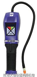 便携式RX-1A卤素检漏仪销售 RX-1A