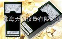 供应指针式日本理音VT-03F油漆粘度计 VT-03F