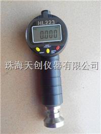 HL223手持便携式锚纹仪 HL223