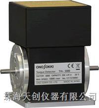 TH-3000H系列相位差式微小扭矩传感器 TH-3000H