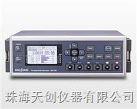 日本小野DR-7100高精度台式声学振动测量记录仪 DR-7100