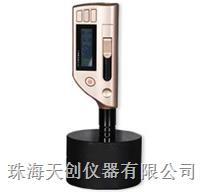 TIME5100一体式里氏硬度计珠海总代理 TIME5100