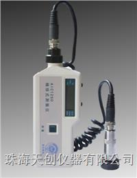 北京航天AIC1250分体式测振仪 AIC1250