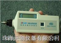 HG-2502A一体式低频型振动测试仪 HG-2502A
