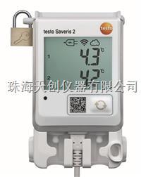 Saveris 2-T2带无线传输双通道温度记录仪 Saveris 2-T2