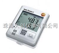 Saveris 2-H2便携式溫濕度記錄儀 Saveris 2-H2