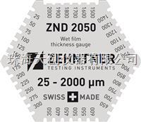 供应正品ZND2050六角湿膜梳 ZND2050