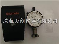 正品供应易高E123A-M表盘式表面粗糙度仪 E123A-M