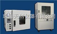 DZF系列真空干燥箱 DZF-6020、DZF-6050、DZF-6090