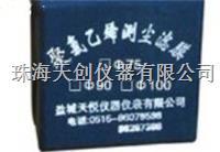 大量销售聚氯乙烯测尘滤膜 聚氯乙烯测尘滤膜