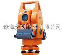 正品销售新款BTS-9502C自动摄影全站仪 BTS-9502C