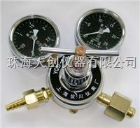 YQD-37A氮气减压器现货销售 YQD-37A