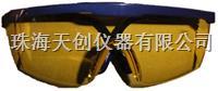 荧光增强型紫外线灯护目镜 UV护目镜