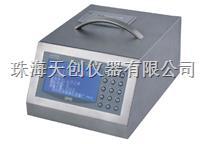 国产新款LZJ-01D-3交直流两用型尘埃粒子计数器 LZJ-01D-3