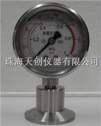 珠海现货批发Y-M系列卫生隔膜壓力表 YN-60/MC、YN-100/MC
