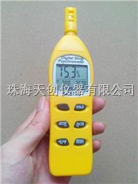 进口多功能手持式AZ8716露点仪 AZ8716