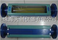 LZB-25F耐腐蚀型玻璃转子流量计 LZB-25F