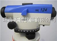 高性价比带补偿器NAL124自动安平水准仪 NAL124