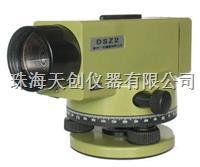 厂家直供DSZ2高性价比自动安平水准儀 DSZ2