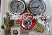 YQE-03厂家直销乙炔减压器 YQE-03
