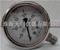 供应2.5级不锈钢耐震压力表Y-60BFZ Y-60BFZ
