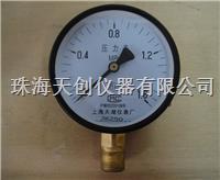 **可代办计量校准YN-60耐震压力表油压表现货销售 YN-60