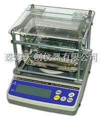 供应正品进口QL-3000E大量程固体密度测试仪岩石比重计 QL-3000E
