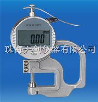 国产高性价比HDTG-30数显测厚规 HDTG-30