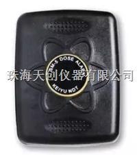 国产迷你式SM-5射线报警器可佩带射线报警仪 SM-5