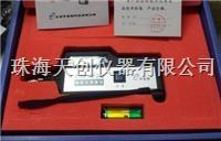 供应国产EMT220AN袖珍式测振仪 EMT220AN
