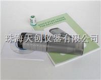 供应正品大容量SSN-22一体式溫濕度記錄儀 SSN-22
