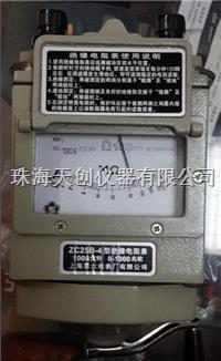 供应使用率高的ZC25B-3绝缘电阻表 ZC25B-3