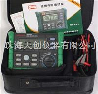 正品现货供应华仪MS5203数字绝缘电阻测试仪 MS5203