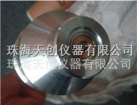 仪力信正品Model 321铝合金油漆粘度杯 Model 321