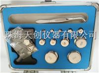 国产高性价比0.001-200g套装不锈钢砝码(多种等级可选) 0.001-200g