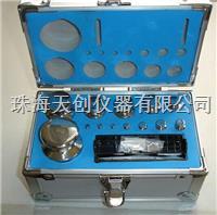 珠海齐全的不锈钢砝码现货销售 0.001g-10Kg