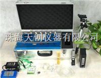 供应功能全的多通道S6甲醛检测仪 S6