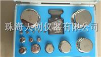 供应各种等级不锈钢天平砝码1毫克-2公斤铝合金箱包装砝码套装 1毫克-2公斤