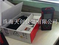 供应高精度徕卡D210手持式激光测距仪现货总代理 D210