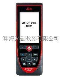 徕卡迪士通D810 touch带图像测量手持式激光测距仪 D810 touch