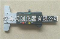 广陆汽车专用30mm轮胎花纹深度尺 30mm